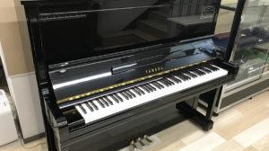 【売約済み】明石店取扱:ヤマハリニューアルピアノU300