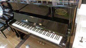 ヤマハリニューアルピアノUX1
